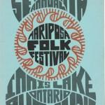 Cover of 1967 festival program